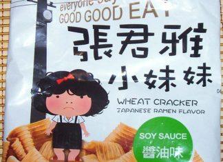 chinglish snack
