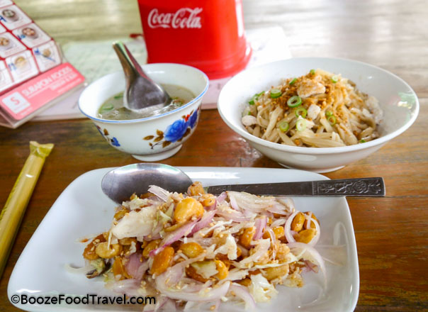 Shwe Ou food
