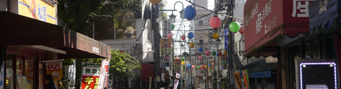 tokyo-streets-banner