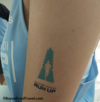taipei 101 run up tattoo