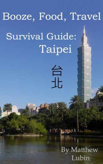 taipei travel guide