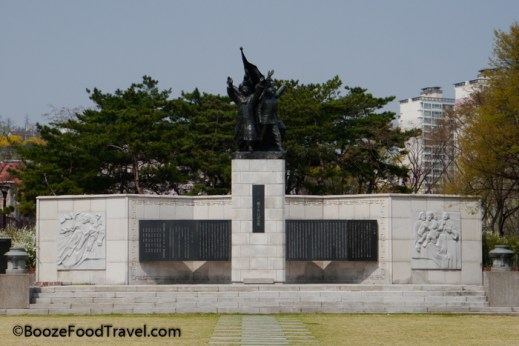 Seoul indepedence park monument