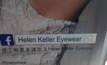 helen keller eyewear