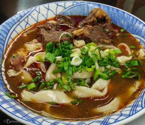 taipei beef noodle soup