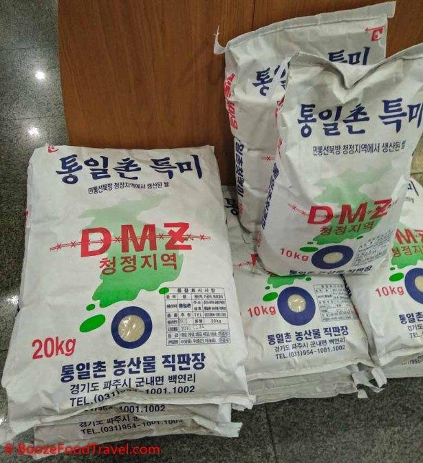 dmz rice