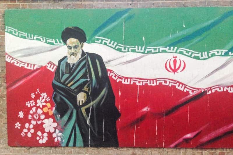 Former US Embassy in Tehran. Den of Espionage
