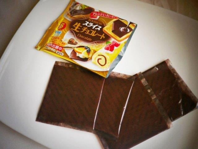 laminas-chocolate-bourbon-japon (1)