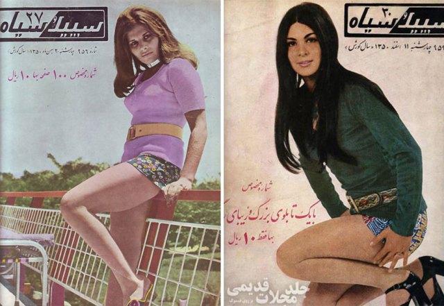 moda-femenina-iran-anos-70-antes-revolucion-islamica (10)