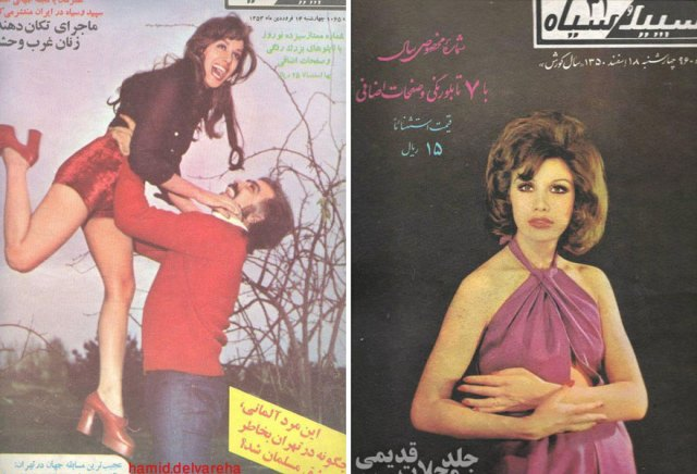 moda-femenina-iran-anos-70-antes-revolucion-islamica (11)