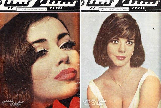 moda-femenina-iran-anos-70-antes-revolucion-islamica (12)