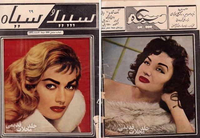 moda-femenina-iran-anos-70-antes-revolucion-islamica (14)