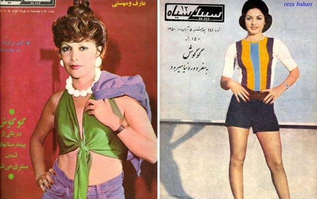 moda-femenina-iran-anos-70-antes-revolucion-islamica (9)
