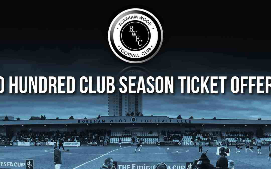 JUST 3 DAYS LEFT TO GET YOURS   £100 – TWO HUNDRED CLUB SEASON TICKET OFFER 2017/18