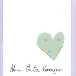 Above the Tree – Minimal Love (Boring Machines, 2009)