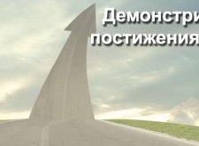 BAAwards – първи награди на Българската асоциация на рекламодателите за постижения в маркетинговите комуникации