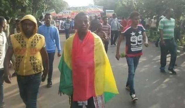 Bahir Dar - Abebe Geremew - Strike - remembrance
