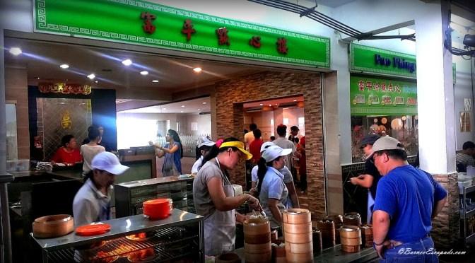 Foo Phing Dim Sum Restaurant: Kota Kinabalu