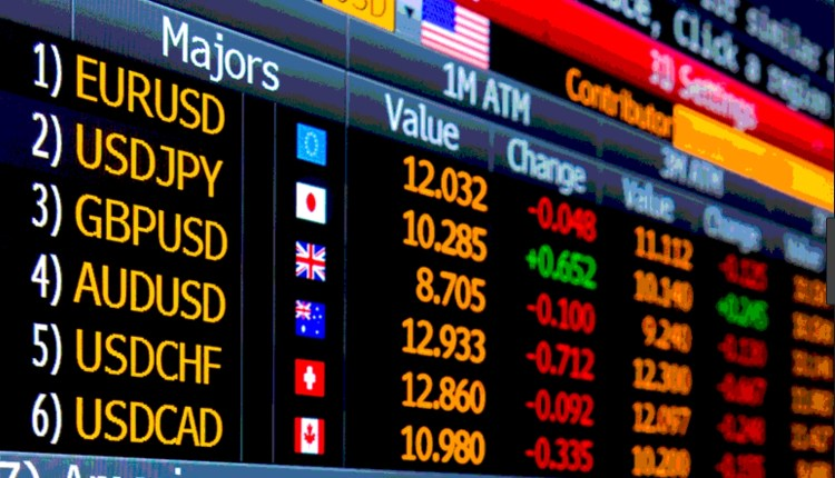 اسعار العملات لحظة بلحظة