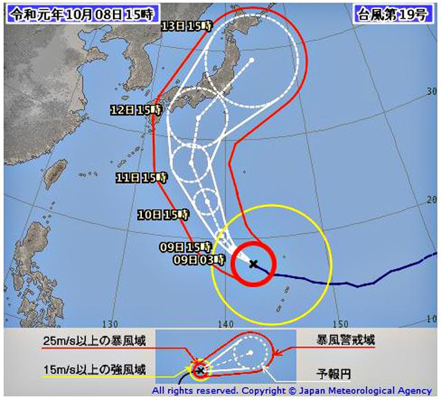 P5 2 気象庁の「台風情報(実況と5日先までの予報)」表示例より - 予報技術向上を<br>「防災タイムライン」に活かせ