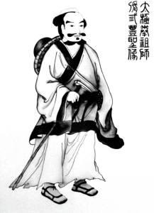 1-Great-Master-Chang San Feng