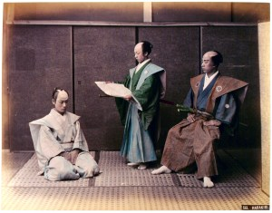 The Real Samurai in The 19 Century (1)
