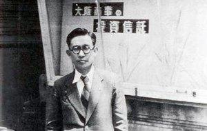 Kisshomaru Ueshiba bir dönem çalıştığı Osaka Şoji'nin önünde