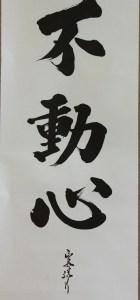 img_blog-script