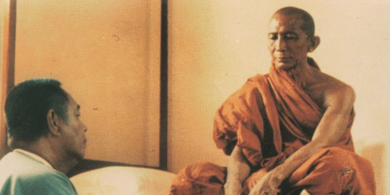 WebuSayadaw Vipassana Dhamma