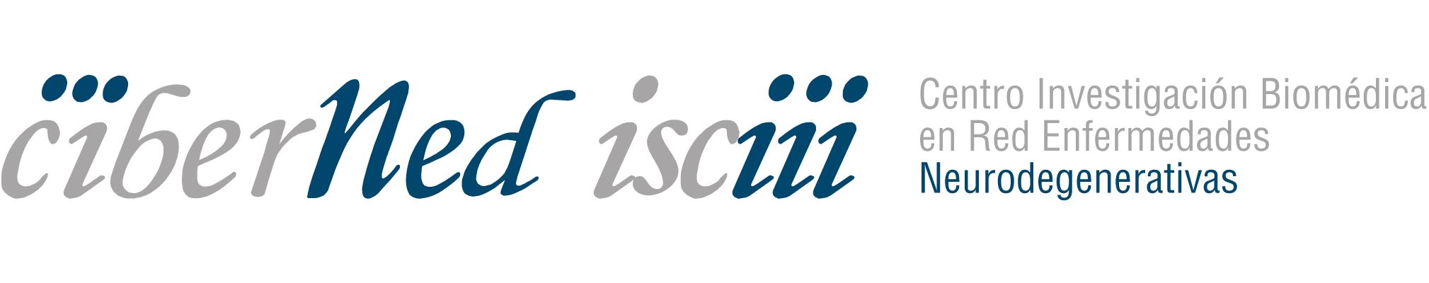 Localización del equipamiento científico de CIBERNED