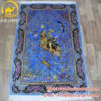 Silk Carpet Wall To Wall - Carpet Vidalondon