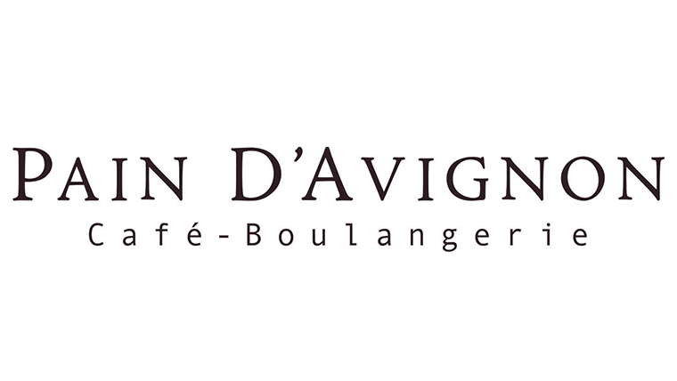 Pain D'Avignon restaurant in Hyannis, MA on CapeCodChefs