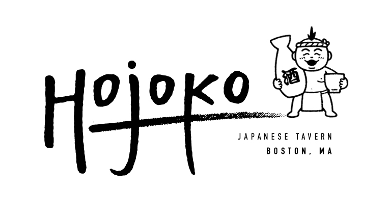 Hojoko restaurant in Boston, MA on BostonChefs.com: guide