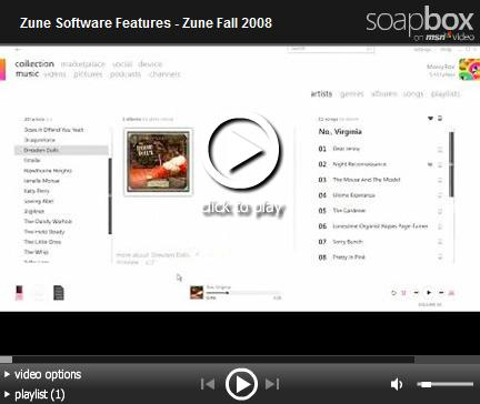 old zune software 2.0