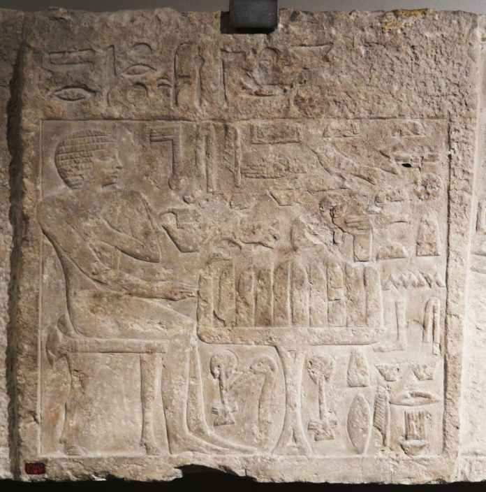 Slab stele from mastaba tomb of Itjer at Giza.