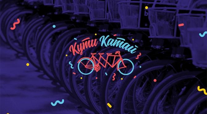 Kuti Katay - identidade visual - Boteco Design