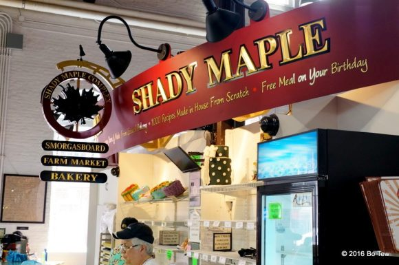 Even Lancaster Central Market have a shady maple!