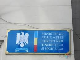 Ministerul Educatiei-sigla