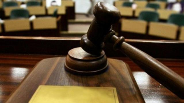 magistratura, inm, stiri, botosani