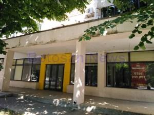 banca raiffeisen din Botosani- inchisa