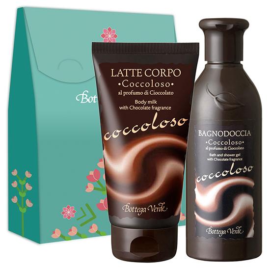 Set cadou - Ciocolata - Gel de dus si lapte de corp cu parfum de ciocolata  (250 ML + 150 ML)