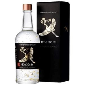 KIN NO BI Gold Limited Edition 45,7° Cl 70