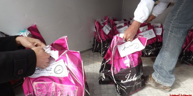 شباب حي 20 اوت ببوسعادة يزورون المستشفي