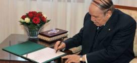 رئيس الجمهورية يعين السيد أوشان ابراهيم واليا جديدا لولاية المسيلة