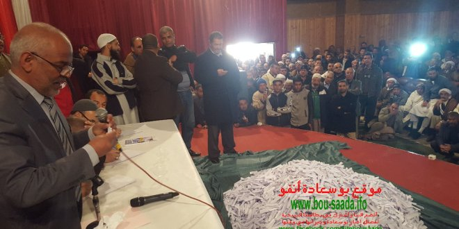 قرعة حج 2017 الخاصة بمدينة بوسعادة   في صور