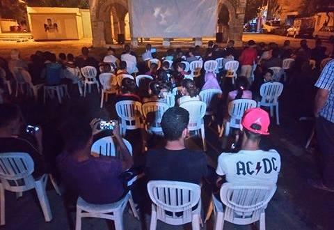 عرض فيلم أحمد زبانة في بوسعادة
