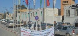 أفتتاح معرض تجاري وأقتصادي بجانب ملعب مختار عبد اللطيف ببوسعادة