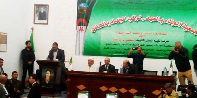 وزير المجاهدين الطيب زيتوني في الذكرى 59 لاستشهاد العقيدين عميروش وسي الحواس