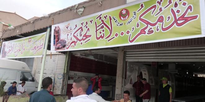 فوج النور والامل ببوسعادة مسيرة ناجحة وأعمال خيرية في رمضان