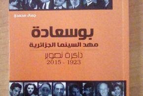 كتاب بوسعادة مهد السينما الجزائرية في المكتبات