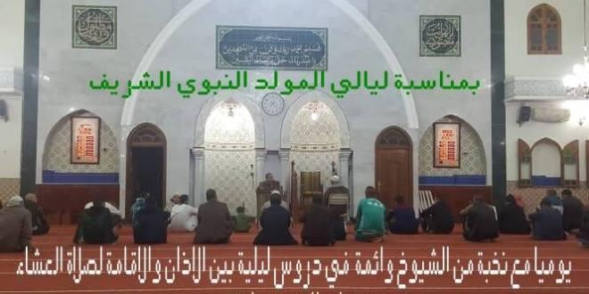 تربية النبي صلى الله عليه وسلم . الشيخ مرادة عمار
